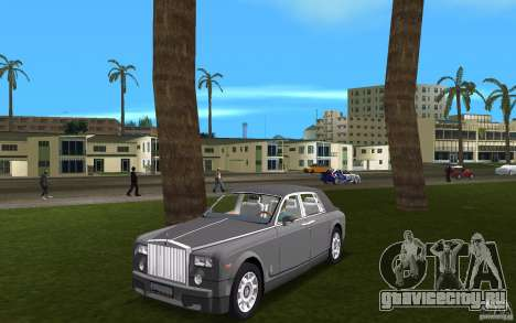 Rolls Royce Phantom для GTA Vice City
