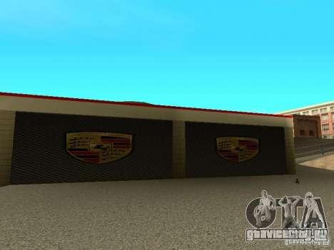 Гараж Porsche для GTA San Andreas четвёртый скриншот