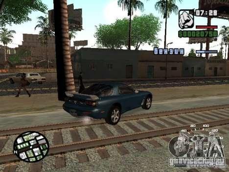 Mazda RX-7 для GTA San Andreas вид справа