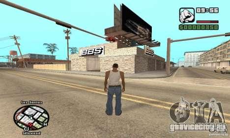 BBS PaynSpray для GTA San Andreas