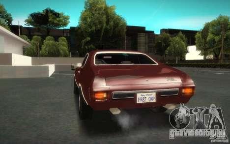 Chevrolet Chevelle SS для GTA San Andreas вид сзади