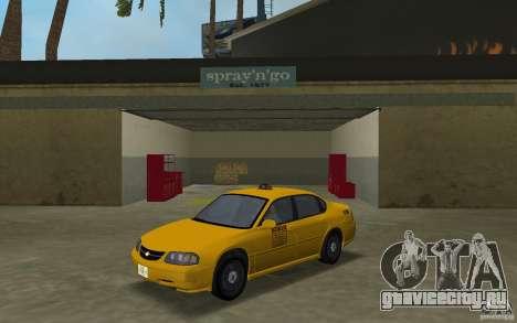 Chevrolet Impala Taxi для GTA Vice City