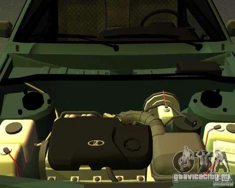 ВАЗ 2113 для GTA San Andreas вид сзади