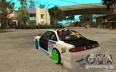 Nissan Silvia S14 Drift Bomb для GTA San Andreas вид сзади слева