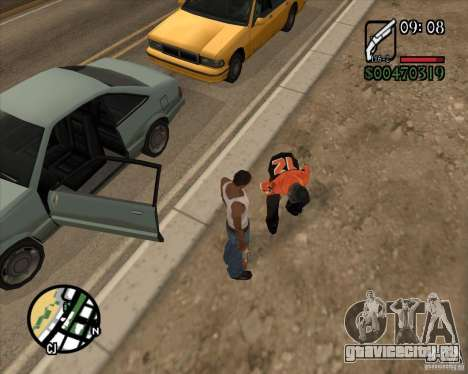 Endorphin Mod v.3 для GTA San Andreas шестой скриншот