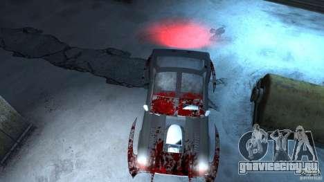 Apocalyptic Mustang Concept (Beta) для GTA 4 вид слева