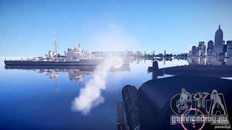 New RPG для GTA 4 четвёртый скриншот