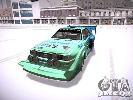 Audi Quattro Pikes Peak для GTA San Andreas вид снизу