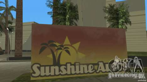 Sunshine Stunt Set для GTA Vice City второй скриншот