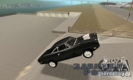 Dodge Charger RT 1970 The Fast & The Furious для GTA San Andreas вид сверху