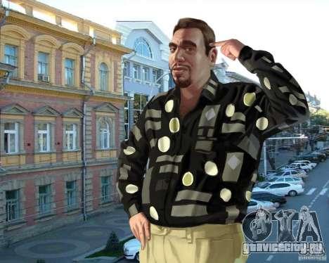 Загрузочные экраны Город Ставрополь для GTA 4 третий скриншот