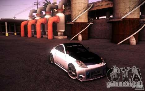 Nissan 350Z Fairlady для GTA San Andreas вид сзади слева