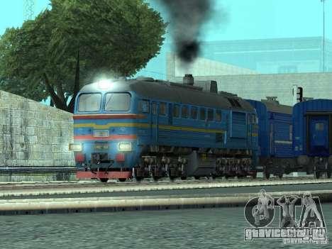 DM62 1804 для GTA San Andreas вид сзади слева