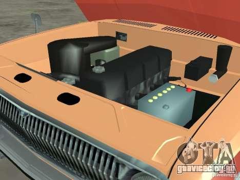 ГАЗ 24-02 Волга АЭРОФЛОТ для GTA San Andreas вид изнутри
