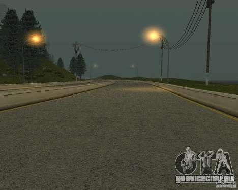 Новые дороги в San Fierro для GTA San Andreas девятый скриншот
