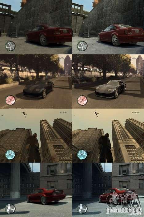 Улучшение графики для GTA 4