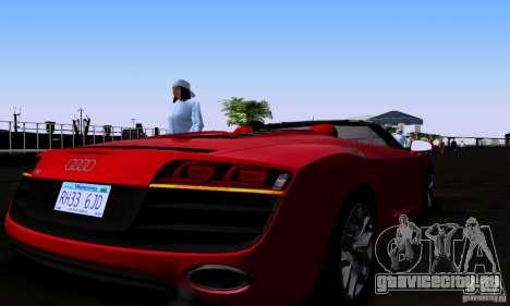 Audi R8 Spyder для GTA San Andreas