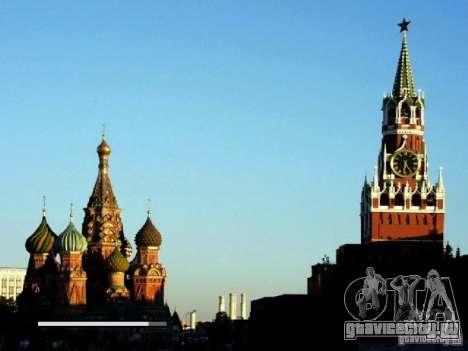 Загрузочный экран Москва для GTA San Andreas третий скриншот