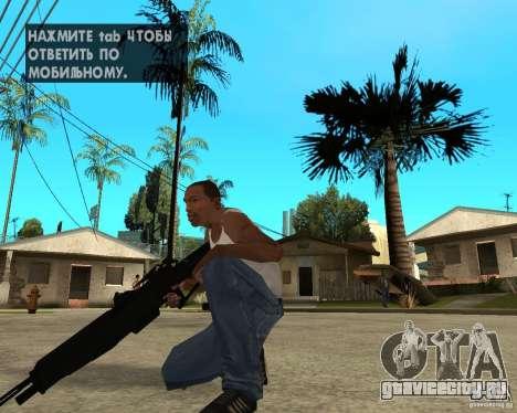 TR-189 Assault Rifle для GTA San Andreas третий скриншот