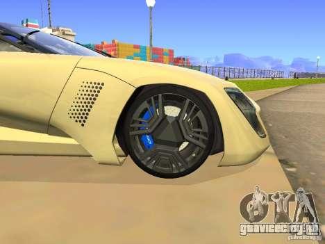 Bertone Mantide для GTA San Andreas вид изнутри
