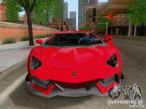 Alarme Mod v3.0 для GTA San Andreas второй скриншот