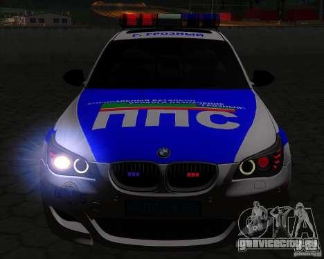 BMW M5 E60 Полиция для GTA San Andreas вид сверху