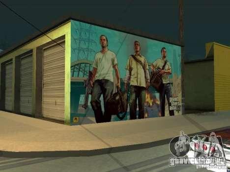 Плакат GTA V для GTA San Andreas