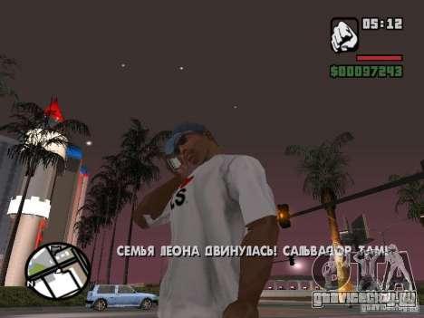 Iphone 4G Белый для GTA San Andreas третий скриншот