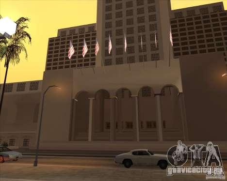 Новые текстуры Мерии для GTA San Andreas