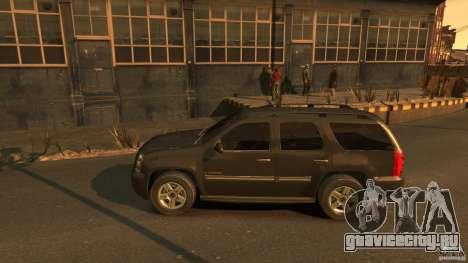 GMC Yukon 2010 для GTA 4 вид слева