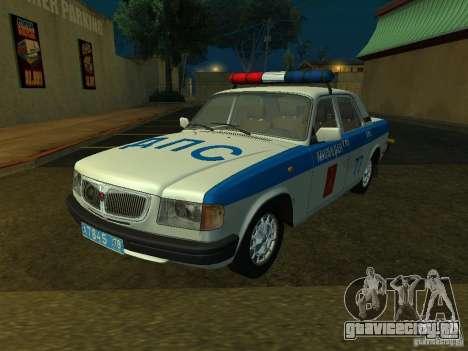 ГАЗ 3110 Милиция для GTA San Andreas