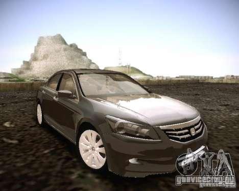 Honda Accord 2011 для GTA San Andreas вид справа