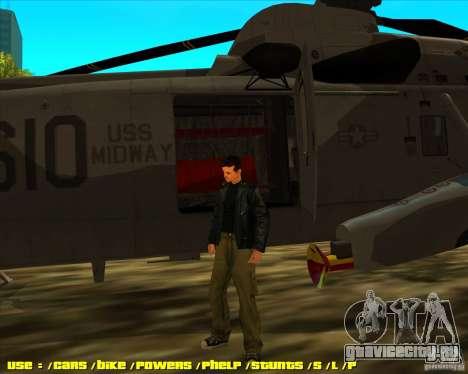 SH-3 Seaking для GTA San Andreas вид сзади слева