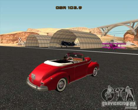 Chevrolet Special DeLuxe 1941 для GTA San Andreas вид справа