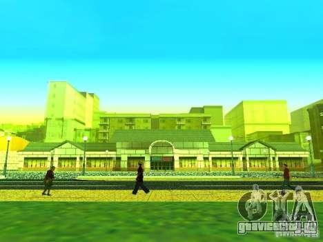 Новые текстуры магазина SupaSave для GTA San Andreas седьмой скриншот