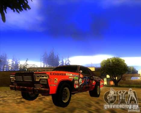 Bonecracker из FlatOut 1 для GTA San Andreas