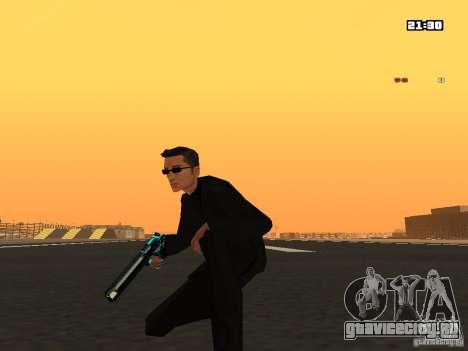 Blue Weapon Pack для GTA San Andreas