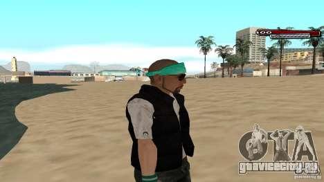 Skin Pack The Rifa Gang HD для GTA San Andreas седьмой скриншот