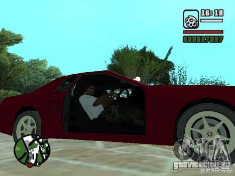 Elegy Кабрио для GTA San Andreas вид снизу