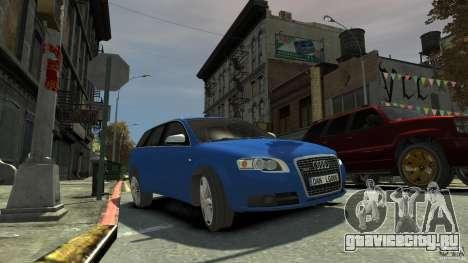 Audi S4 Avant для GTA 4 вид сзади слева