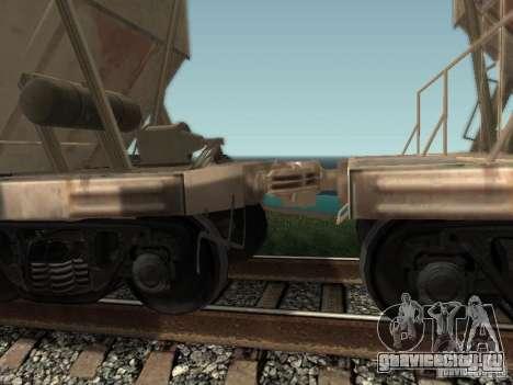 Хоппер цементовоз для GTA San Andreas вид сзади слева