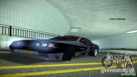 Elegy by LeM для GTA San Andreas вид сзади