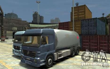 Mercedes Benz Actros Gas Tanker для GTA 4
