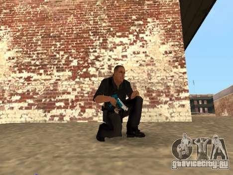 Chrome and Blue Weapons Pack для GTA San Andreas седьмой скриншот