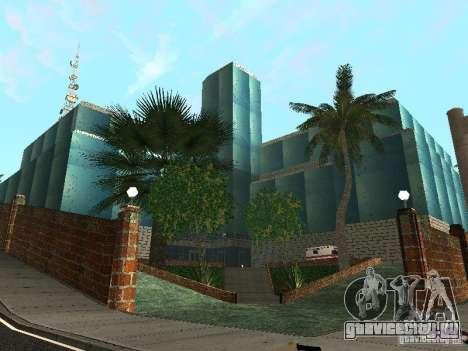 Обновлёный госпиталь Лос-Сантоса v.2.0 для GTA San Andreas