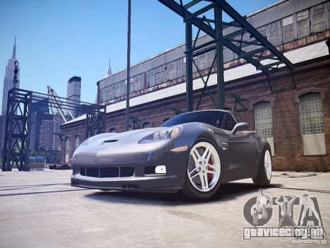Chevrolet Corvette Z06 для GTA 4