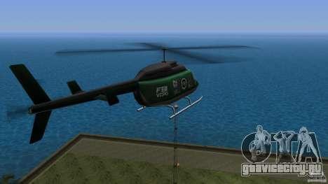 FBI Maverick для GTA Vice City вид слева