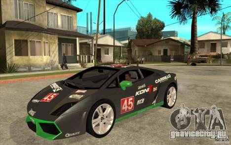 Lamborghini Gallardo LP560 для GTA San Andreas