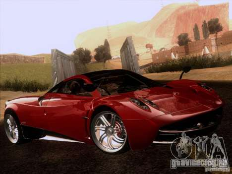 Pagani Huayra 2012 для GTA San Andreas вид справа