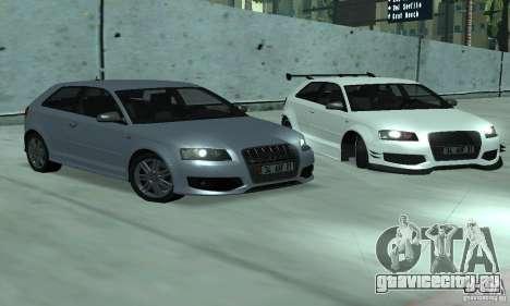 Audi S3 Full tunable для GTA San Andreas вид справа